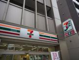 セブンイレブン 台東1丁目店