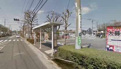 調布車庫前・バス停(国領方面)の画像1