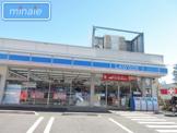 ローソン 市川新井一丁目店