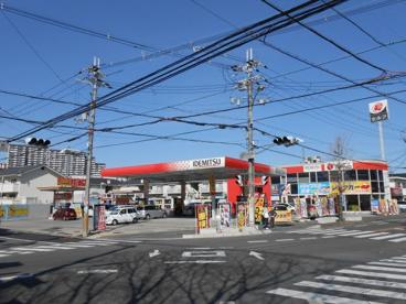 冨尾石油(株) セルフ狭山ニュータウンSSの画像1