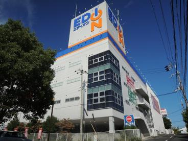 エディオン泉北店の画像1