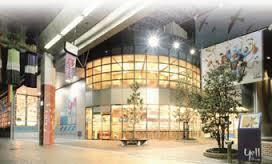 千林くらしエール館管理事務所の画像1