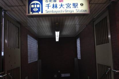 千林大宮駅の画像1