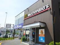 マクドナルド 1号線太子橋店
