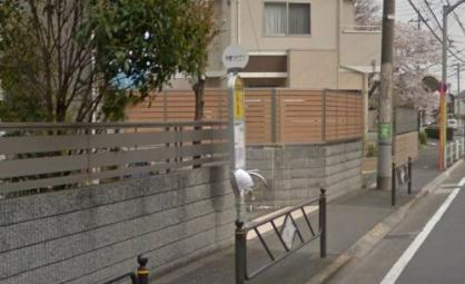 多摩川七丁目・バス停(染地方面)の画像1