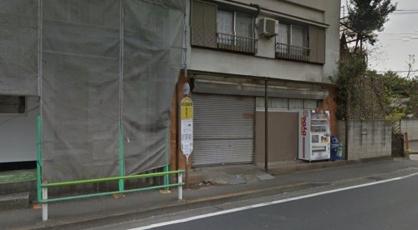 多摩川七丁目・バス停(京王多摩川方面)の画像1