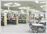 大阪工業大図書館