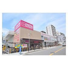 マックスバリュ京橋店の画像1