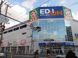エディオン京橋店の画像1