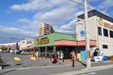 サンフレッシュ 三山木店