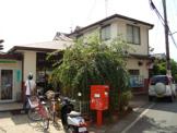 田辺三山木郵便局