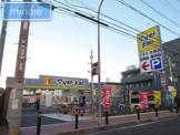 マツモトキヨシ 市川行徳店