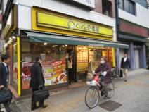 CoCo壱番屋 JR秋葉原駅昭和通り口店