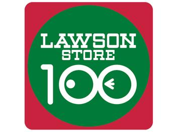 ローソンストア100 西区新町店の画像1