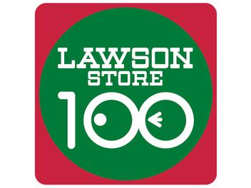 ローソンストア100西区立売堀店の画像1