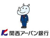 関西アーバン銀行 大阪支店