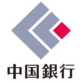 中国銀行 大阪支店の画像1