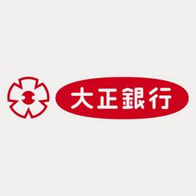 大正銀行 堀江支店の画像1