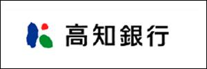 高知銀行 大阪支店の画像1