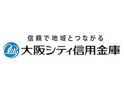 大阪シティ信用金庫 本町支店の画像1