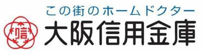 大阪信用金庫 西支店の画像1