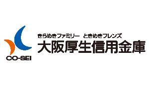 大阪厚生信用金庫 西区支店の画像1