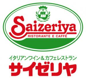 サイゼリヤ フォレオ大阪ドームシティの画像1