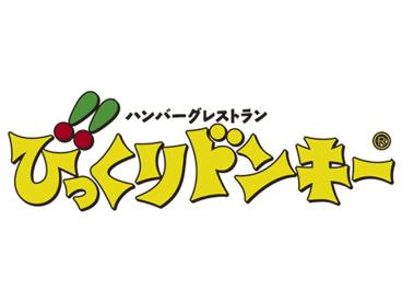 びっくりドンキー フォレオ大阪ドームシティ店の画像1