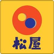 松屋 九条店の画像1