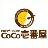 CoCo壱番屋 西区阿波座一丁目店