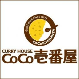 CoCo壱番屋 西区阿波座一丁目店の画像1
