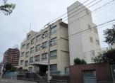 大阪市立九条南小学校