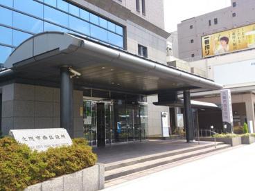 大阪市西区役所の画像1