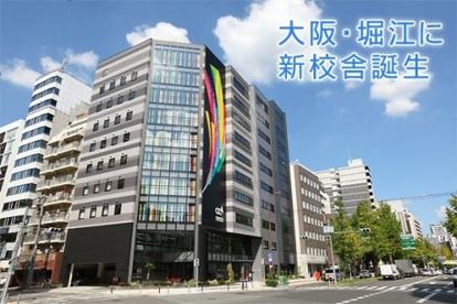 大阪コミュニケーションアート専門学校の画像1