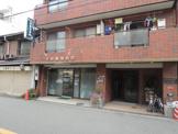 谷野動物病院