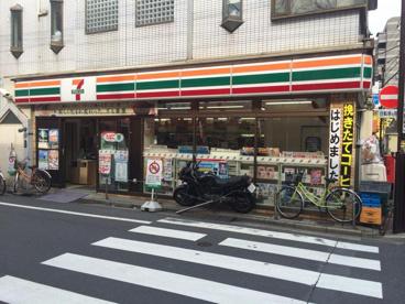 セブンイレブン・東京都墨田区東向島5丁目店の画像1