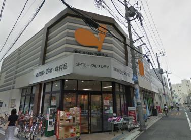 グルメシティー東向島駅前店の画像1