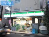 ファミリーマート 原木中山駅前店