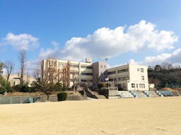 伏山台小学校の画像1