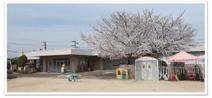大谷幼稚園