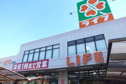 ライフ・野田店の画像1