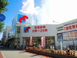 (株)万代 福島吉野店の画像1