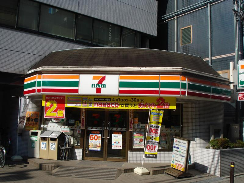セブン−イレブン 大阪西天満4丁目店の画像