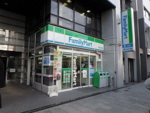 ファミリーマート 大阪天満宮店の画像