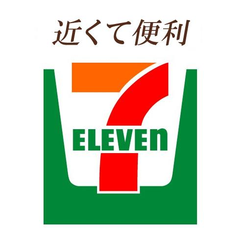 セブン−イレブン大阪鶴野町店の画像