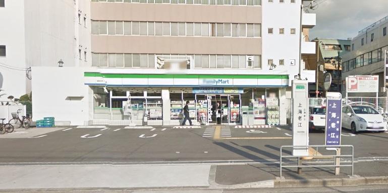 ファミリーマート 福島海老江店の画像