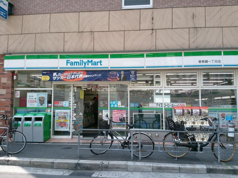 ファミリーマート曽根崎一丁目店の画像