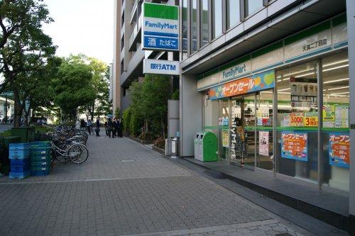 ファミリーマート天満二丁目店の画像