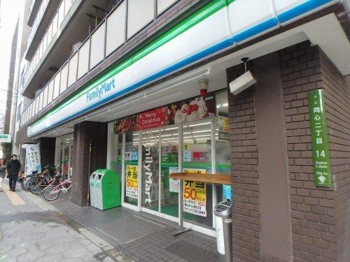 ファミリーマート・同心町店の画像