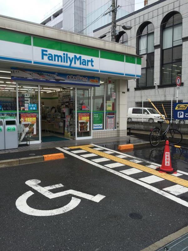 ファミリーマート 天六北店の画像